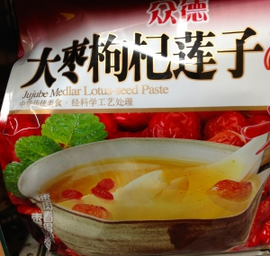 For a cold night of a winter time, to warm even the most hairy heart, flavor Jujube Medlar Lotus Seed Paste (super English that the concerned company put on the package!)