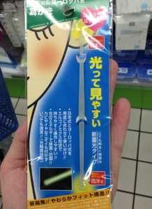 Wanna clean your ears in the dark with this from now on indispensable equipment? I have the solution, ask me how!!!!!!!!