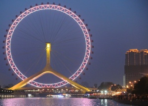 London Eye in colors?