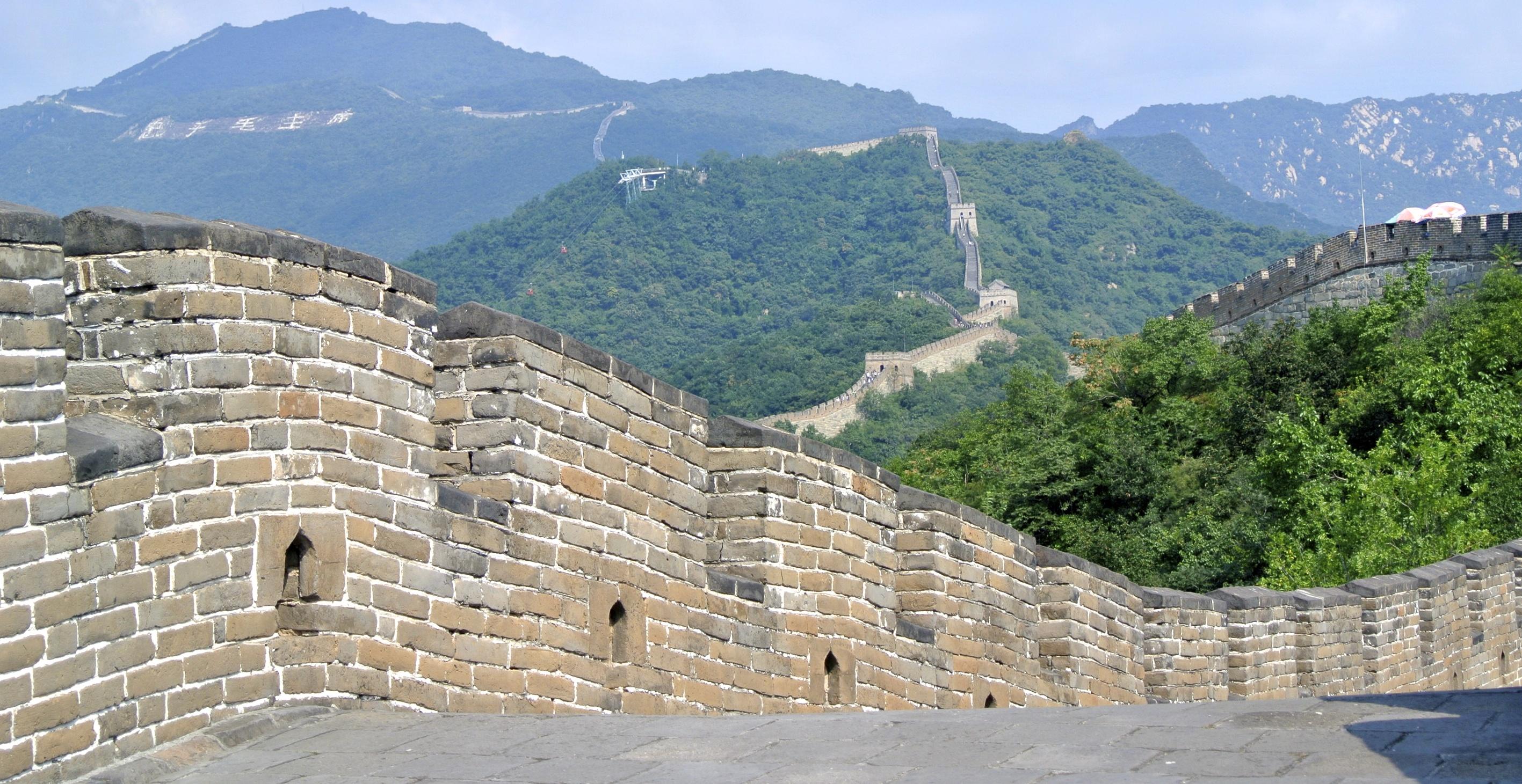 A grande muralha da china aurevoirblog for A grande muralha da china